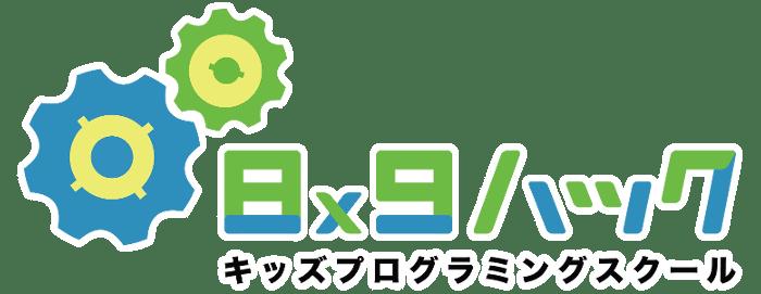 キッズプログラミングスクール8x9のロゴ